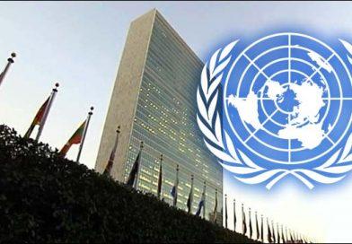 29 май – Международен ден на мироопазващите сили на ООН