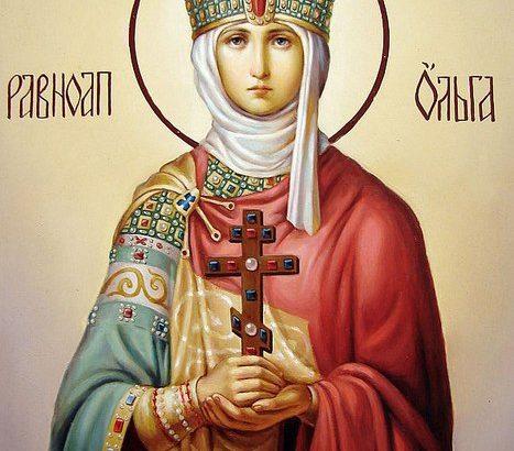 11 юли: Почитаме Света Олга