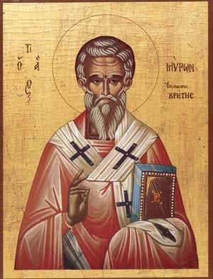 На 17 август се почита  Свети мъченик Миро
