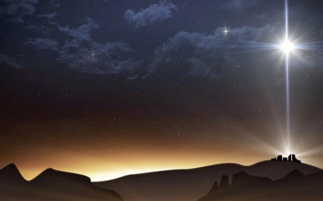 Витлеемската звезда пази своята тайна