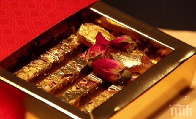 Шоколад от 24-карата злато