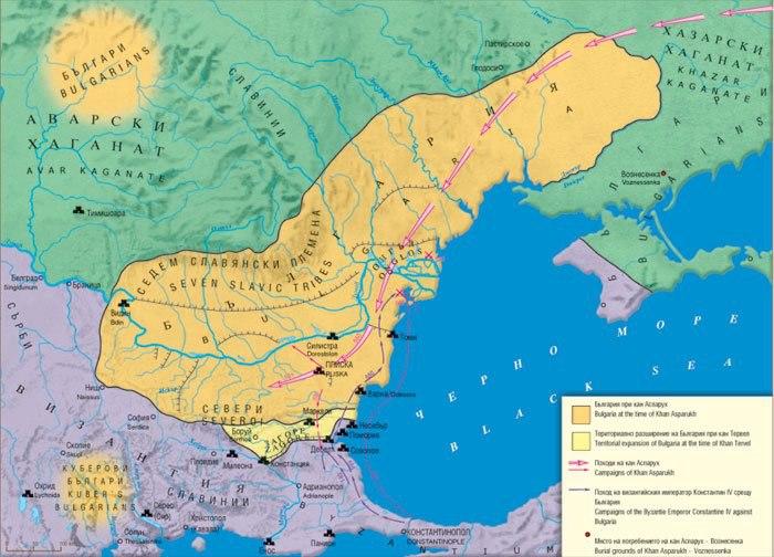 9 август 681 г. – България за първи път е спомената като държава