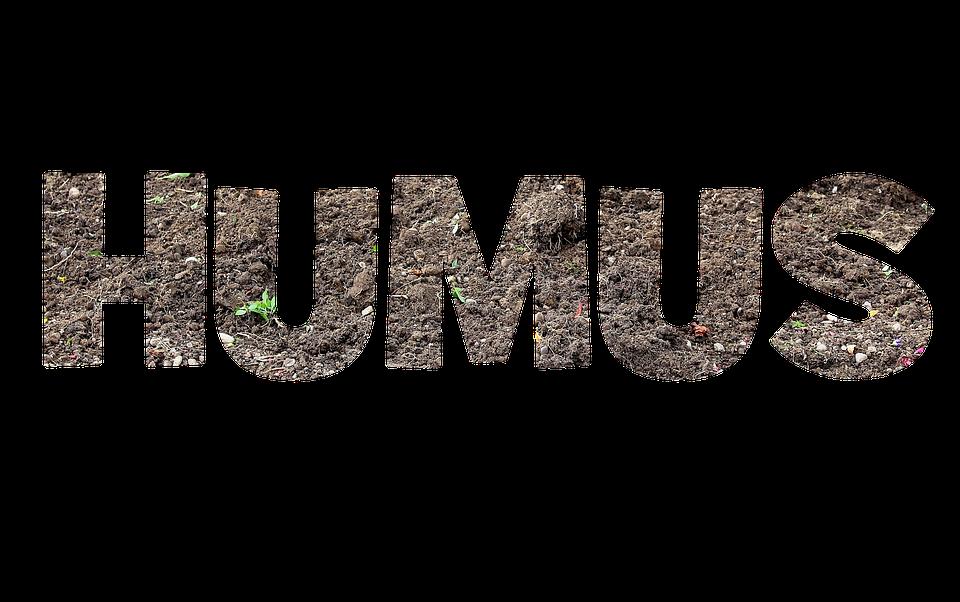 Хума – красота от природата