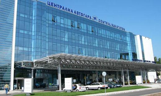 7 юни 2004 г. е открита Централна автогара София.