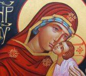 8 септември е Малка Богородица