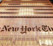 На 18 септември1851 г.  –  излиза американският ежедневник Ню Йорк Таймс.