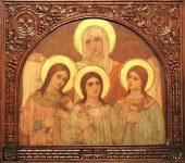 17 септември: Св. Вяра, Надежда и Любов, празник на гр. София