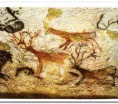 На 12 септември са отрити рисунки и предмети на 17 000 години