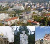 21 октомври – Ден на град Кърджали