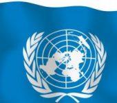 24 ОКТОМВРИ: МЕЖДУНАРОДЕН ДЕН НА ООН