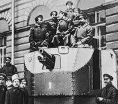 7 ноември 1917 г. Октомврийската революция