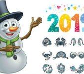 Зимен хороскоп 2018-2019