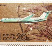 25 март - Ден на пощенската картичка