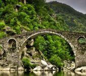 На 24 февруари 1984 г.  Дяволският мост (Ардино) на река Арда е обявен за паметник на културата.