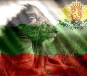 19 впечатляващи факта, които ни карат да се гордеем, че сме българи!