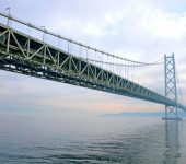 5 април 1998 г. - Отворен е за движение най-големият висящ мост в Япония
